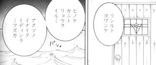 呪文03_1.jpg